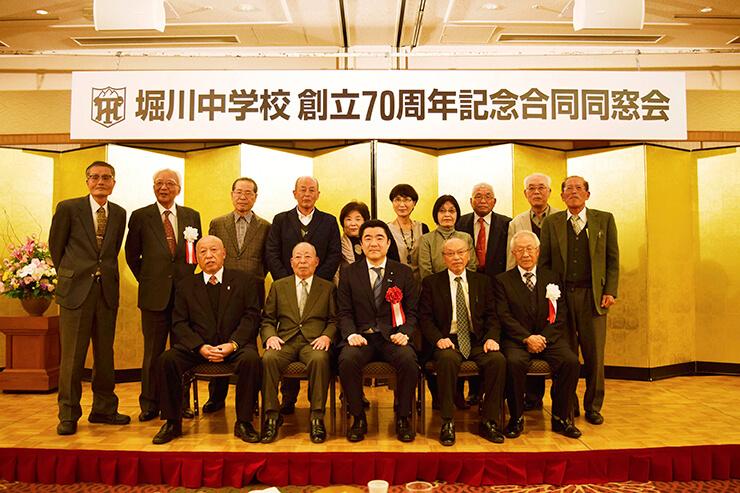 堀中創立70周年同窓会7